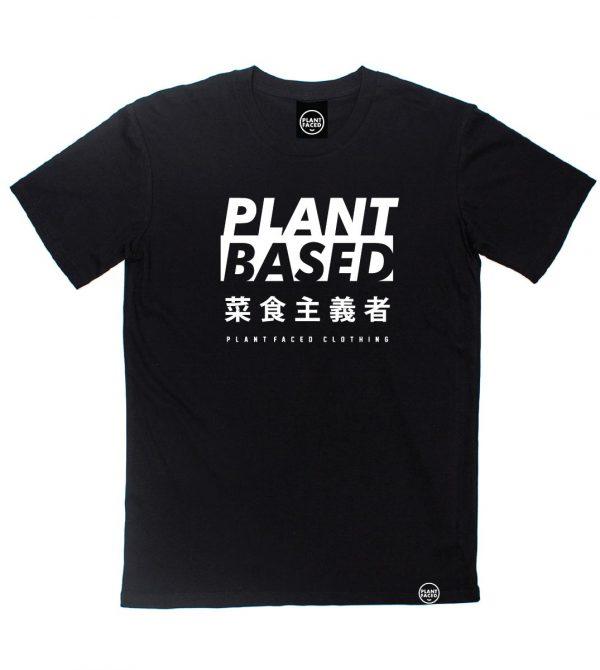 Plant Based Kanji Tee (Black)